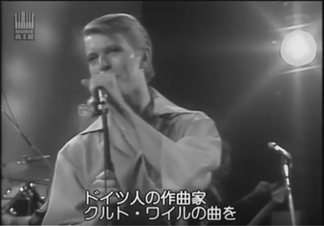RIP David Bowie_bw